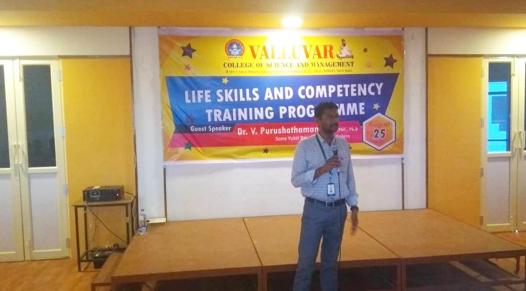 Sona Yukti's training program at Valluvar College of Science & Management, Karur