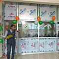 Sona Yukti's Gorakhpur center celebrated Republic Day with patriotic Joy