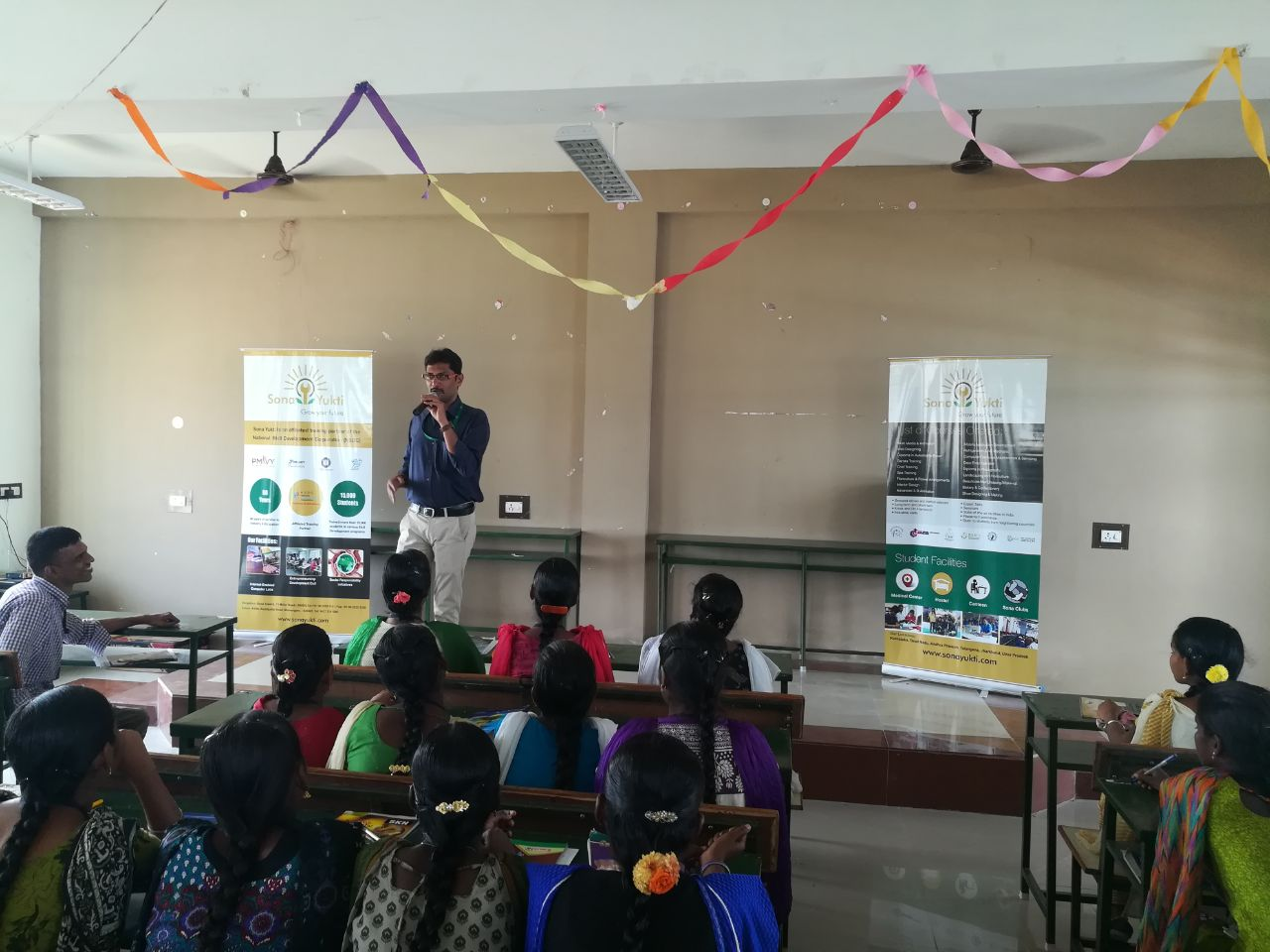 Soft skills training workshop conducted at MKU Constituent College, Aruppukottai