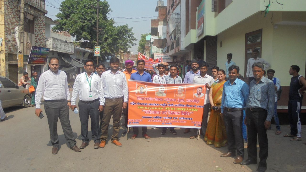 Sona-Yukti-Awareness-Rally-conducted-in-Shahjahanpur-UP