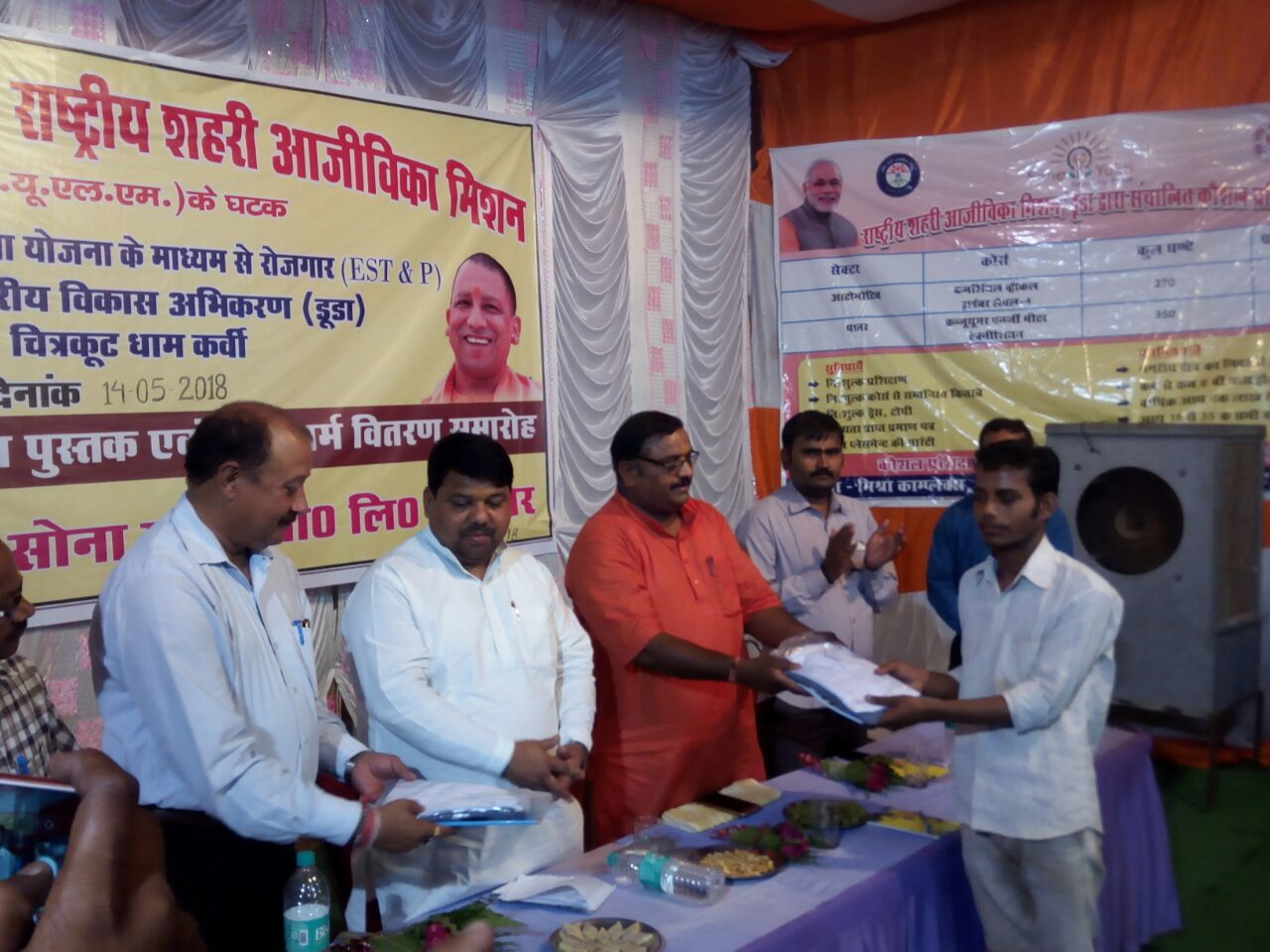 Books and clothes distribution at Sona Yukti's center in Chitrakoot, MP