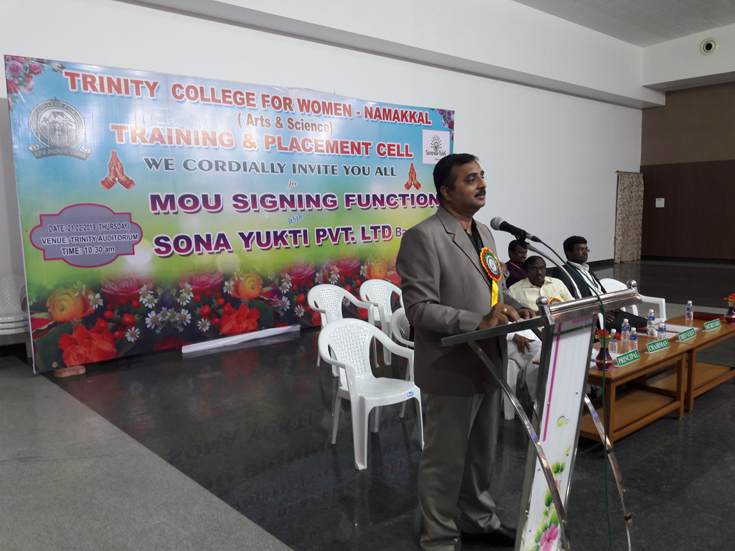 Sona Yukti MoU Trinity College for Women Namakkal
