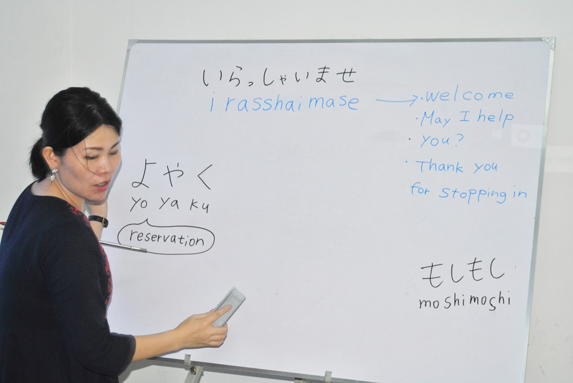 Indo-Japan Technical Intern Training Program (TITP) - Japanese Language + Domain Training