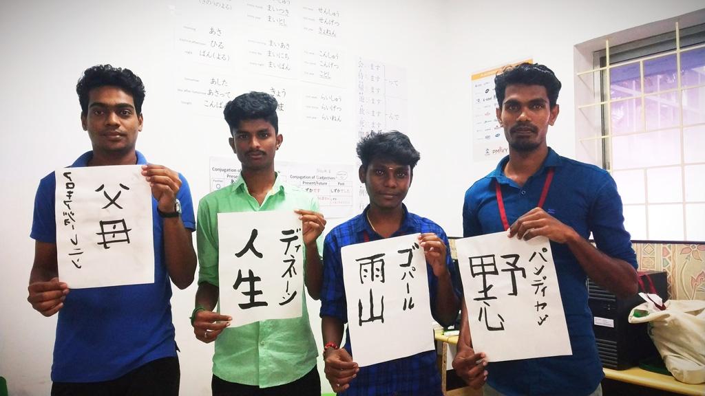 Japanese Calligraphy practiced at SonaYukti Salem
