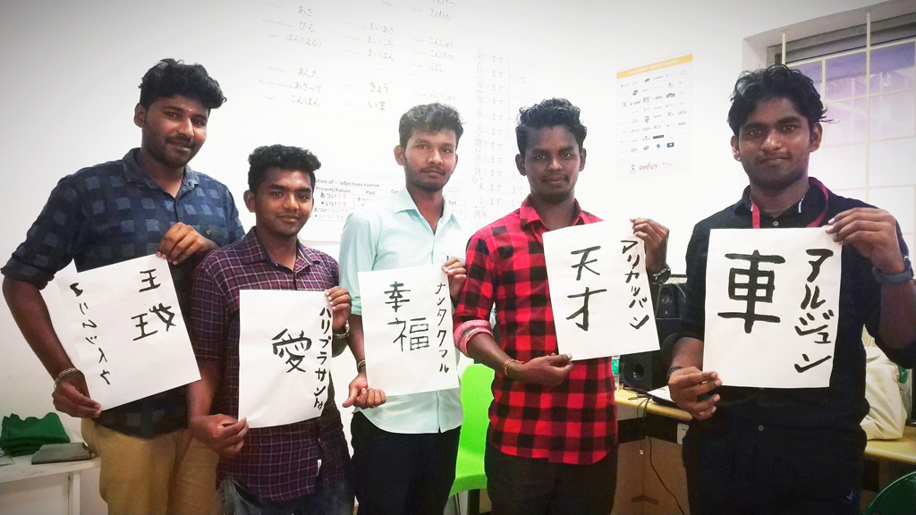 Japanese Calligraphy practiced at SonaYukti Salem