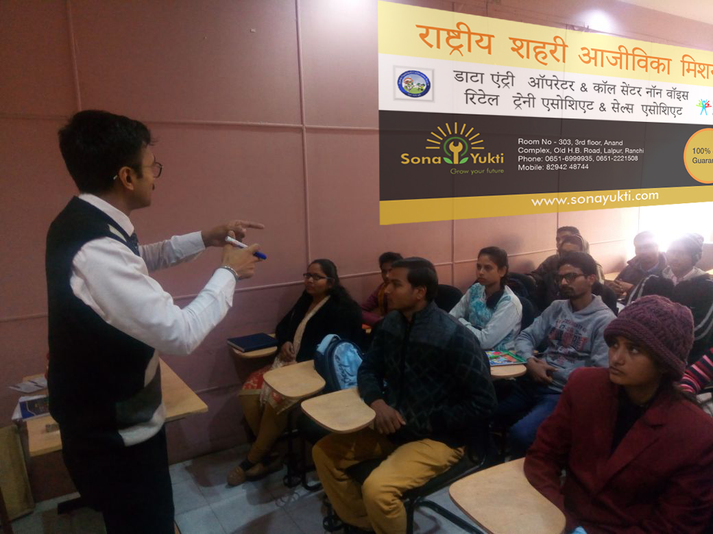 Guest Lecture at Sona Yukti Ranchi