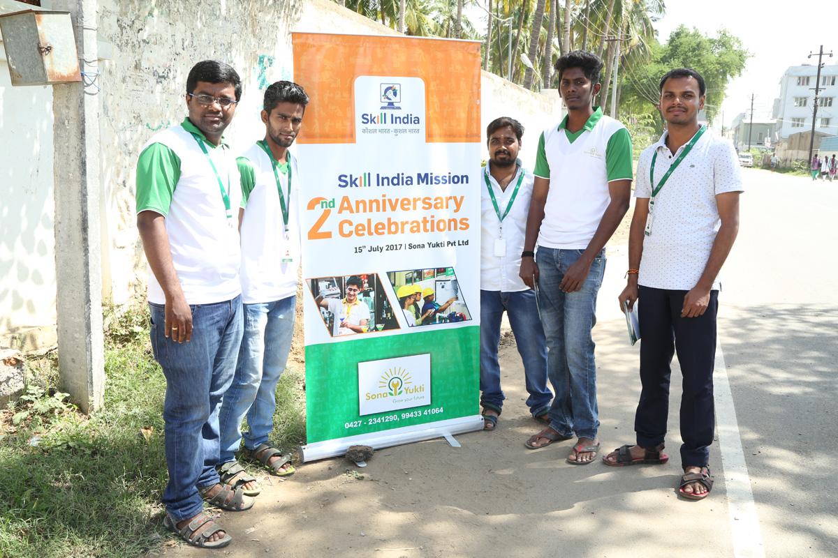 Sona Yukti World Youth Day - Celebration 2017