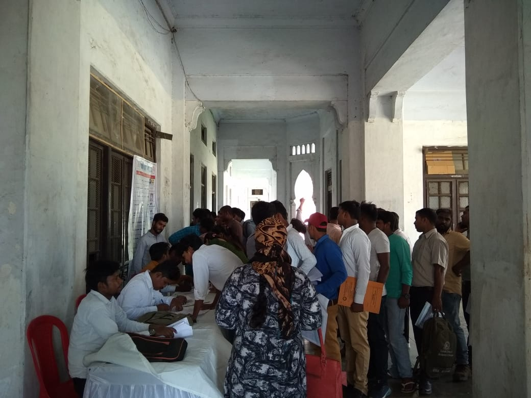 Job Fair in Beniganj, Gorakhpur, on July 15, 2018