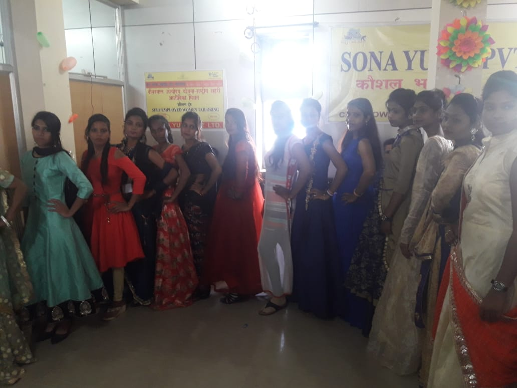 SonaYukti Jabalpur Childrens Day Celebration - 2018