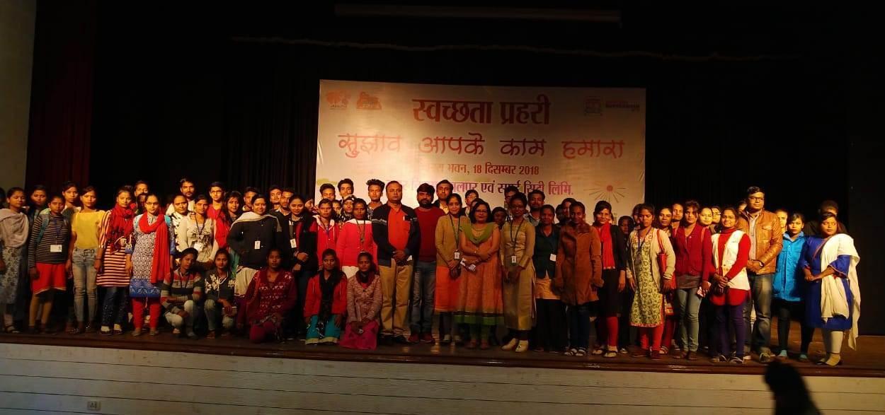 Swachhta Prahari by SonaYukti Jabalpur