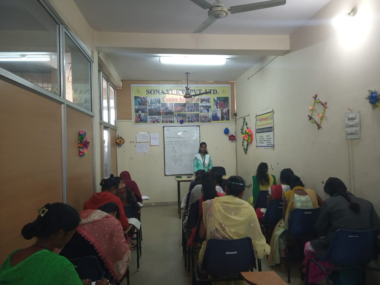 Monthly Assessment SonaYukti Jabalpur - February 2019