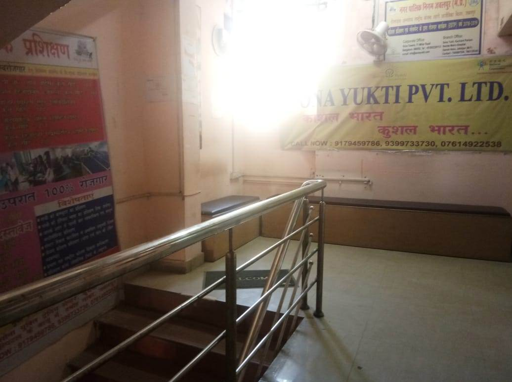 Sona Yukti Jabalpur center infrastructure and Activity