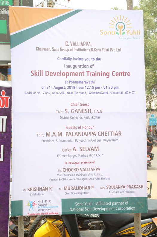 Sona Yukti Skill Development Center Inauguration Ponnamaravathi
