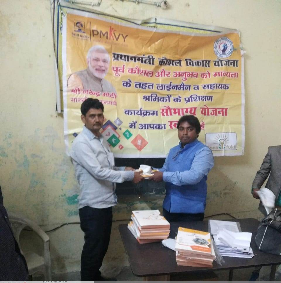 Saubhagya OJT & Kit Distribution Program by Sona Yukti at Sant Kabir Nagar, UP, 6th to 11th March, 2019