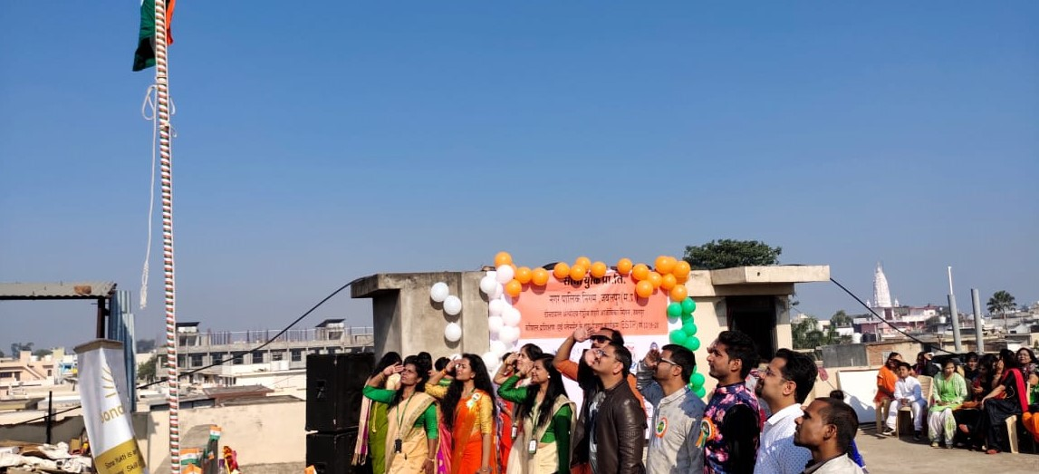 Republic Day 2020 - Patriotic celebrations at Sona Yukti, Jabalpur